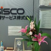 DSC_2589_2.JPG