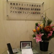 DSC_4271.JPG