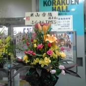 KC3S0054.jpg