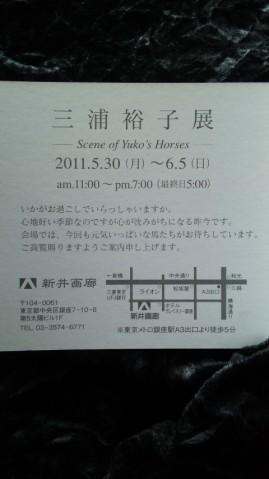 110530_104101.jpg