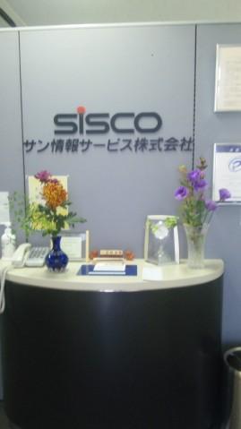 SBSH0002.JPG