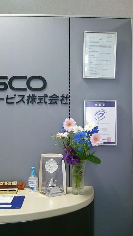 DSC_0544_2.JPG