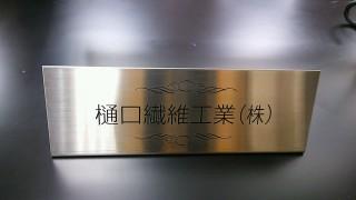 DSC_1466.JPG