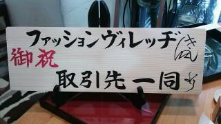 DSC_2411.JPG