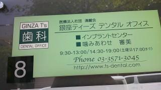 DSC_2502_3.JPG