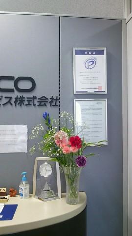 DSC_2601.JPG