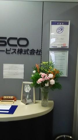 DSC_0104_2.JPG