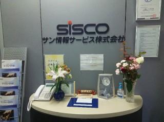 DSC_3900.JPG