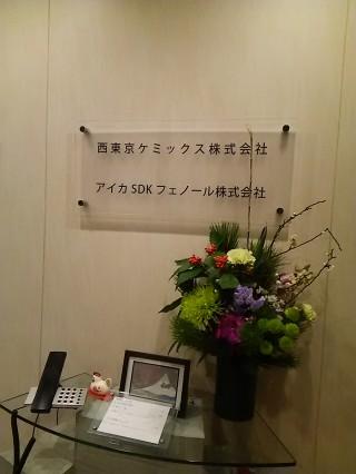 DSC_7510.JPG