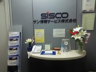 DSC_7521.JPG