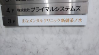 DSC_0093_2.JPG