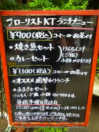 DSC_5992_2_2_2.JPG